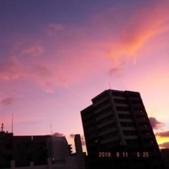 2019年08月11日(日) 晴れ。 「山の日」。。