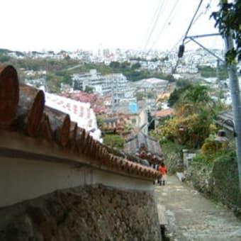 首里の石畳の道