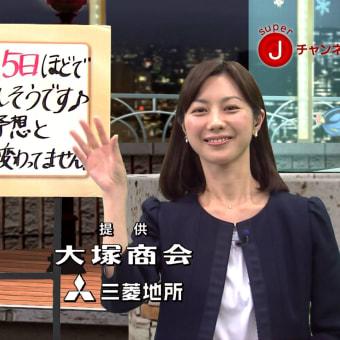 市川寛子 スーパーJチャンネル 12/03/25