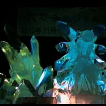 【13日の】 ジェイソンさん、氷でチルノを彫る! 【ひゃっころいど】