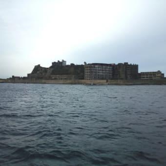 長崎旅行3日目 軍艦島