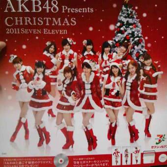 AKB48 家のじてんdiary