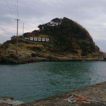 仁右衛門島に行ってきました。