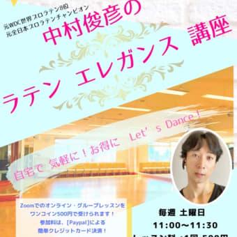5/8【LEol】レポ