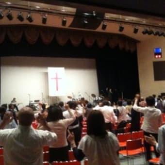長崎カリスマ聖会