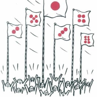 橋本勝の政治漫画再生計画~第10回~