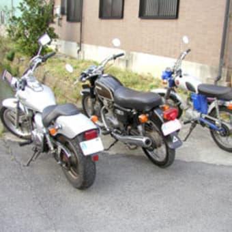 バイクが3台