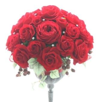 ♪四方見・真赤な薔薇♪