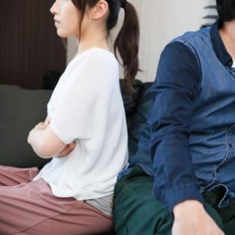 ★いつの頃からか、主人とは夫婦喧嘩が多くなりました。これからどうしたらいいのか悩んでいます!