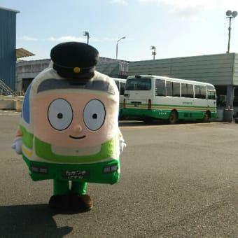 市バスは市民の足、子ども達が市バスを身近に感じられる取組は大切