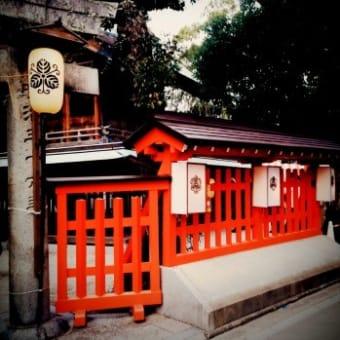 十日恵比須神社正月大祭。