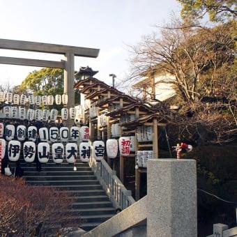 七草粥と新年初詣(今回は着ぐるみ動画なし)/The first shrine visit of the new year and Seven herbs porridge 2020.