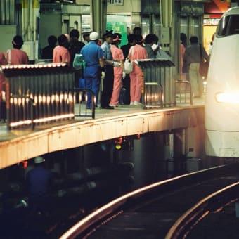 東海道新幹線300系 東京駅14番入線シーン (あの年の夏 在庫でドン)