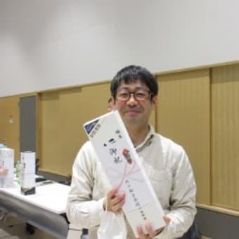 臨時総会報告ほか (事務局長 佐藤弘樹)