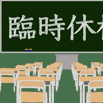 コロナ休校中の算数の家庭学習 第3弾(苦手分野の克服のチャンス)