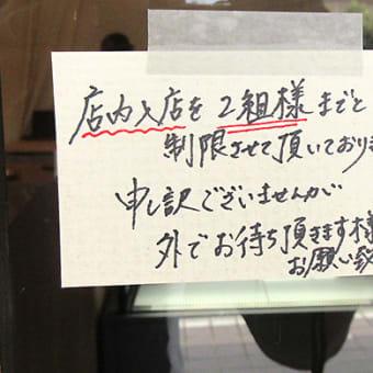 菓子工房cassette(カセット)【高知市朝倉横町OPEN】