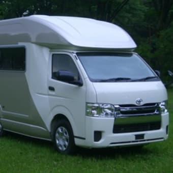 JAPAN Camping Car Show 2020