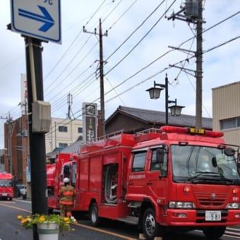 人形町で火災。静岡県熱海市で悲惨な土石流発生。20数名安否不明とか。今こそ一人ひとりが危機管理の意識を高める