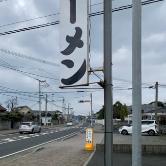 連日のぎょらん亭「まさかのちゃんぽん歴代No.1と出会う。」