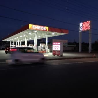 今朝のガソリン価格