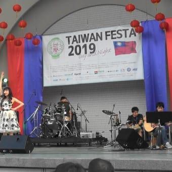8月18日「モニカ祭り2019」バースデーワンマン&CD発売ライブ!