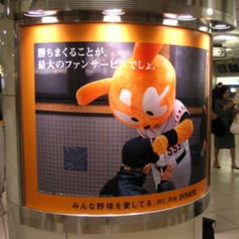 【Fs試合短信】対ジャイアンツ3回戦(6/11)
