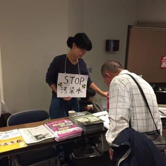 反カジノ反維新集会にお邪魔して、大阪湾放射能汚染水阻止署名しています!