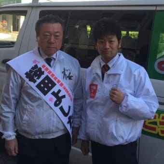 【内閣改造】櫻田義孝代議士、五輪担当大臣として初入閣