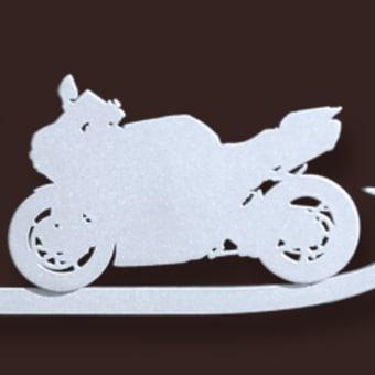 二輪のバイクが格好いいスタイリッシュな表札