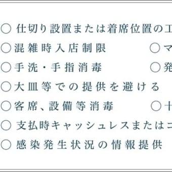 復活!瀬戸酒造店「いざ」魚魚屋 半兵衛