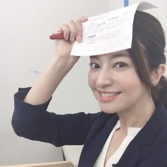 ミス・コスメ講師 工藤美香先生
