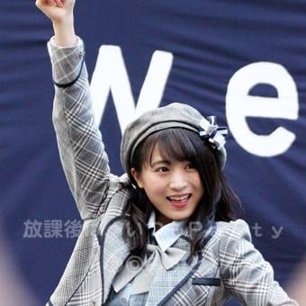 【Team8】チーム8[坂口渚沙]@日本女子大学(10/20)