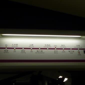 香港徒然草217:香港の鉄道事情UPDATE