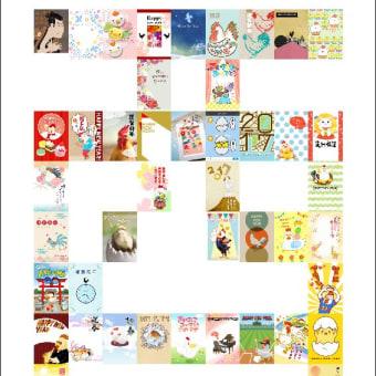 121枚の年賀状のキャンバスで、「酉」の字の部分だけを表示した年賀状