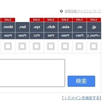 大嘘吐きの菊ノ紋ニュースというブサヨ拠点【要拡散】