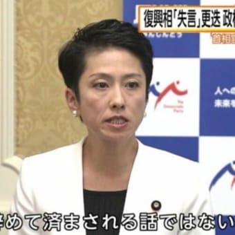 沖縄タイムス社、不正受給社員をやっと処罰!