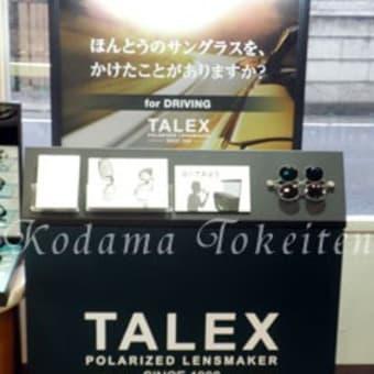 TALEXレンズ体験什器