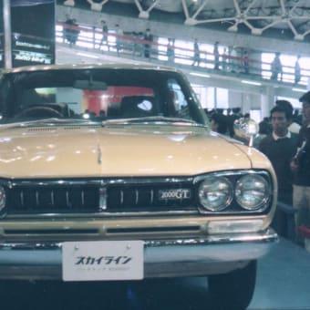 日産 スカイライン 2000GT 【第17回東京モーターショー:晴海】1970.NOV