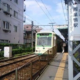「のんちゃんのり弁」:新庚申塚バス停付近の会話