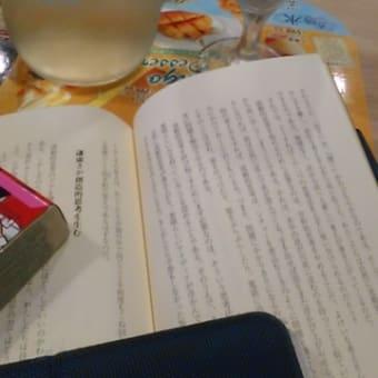 雨の散歩は 浪花金融道 & 白ワイン ・・・・・!!!     № 7,199
