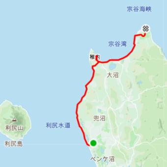 2021 北海道の夏休み 旭川~宗谷岬 親子サイクリング:Day 3 豊富~宗谷岬 82 km