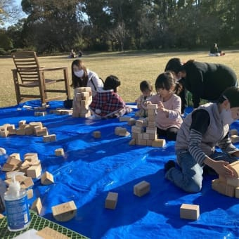 「秋は植物園」イベント参加してきました。