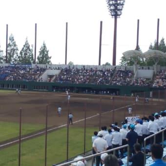 高校野球関東大会 観戦