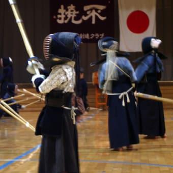 西剣道クラブ