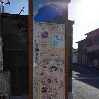 熊野古道 伊勢路 松本峠道・浜街道~新宮