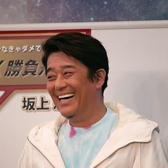 坂上忍飲酒運転逃走逮捕!山本寛斎の娘も同乗 1995年1月14日1995年1月14日