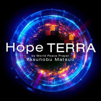 松尾泰伸 New album 『Hope TERRA 希望の地球(きぼうのほし)』本日5/21リリース!