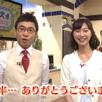 市川寛子 二人の食卓 12/03/24