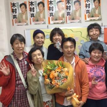 「森友事件」を世に広めた木村真が豊中市議選で当選