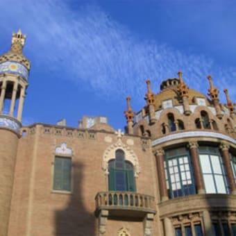 バルセロナ その④ 期待はずれ